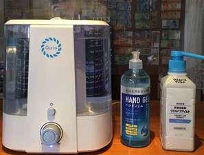 新型コロナウイルス感染症への当社の取り組み(写真)