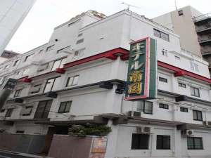ビジネスホテル南国