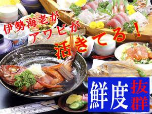 漁師町ならでは 鮮度抜群の伊豆の味覚を味わえる!美味海鮮と宝石露天風呂の宿「ふかべ」