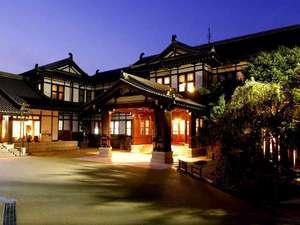 奈良ホテル [ 奈良県 奈良市 ]