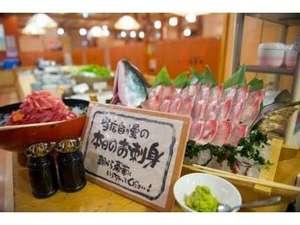 新鮮なお刺身をご朝食からどうぞお召し上がり下さい。