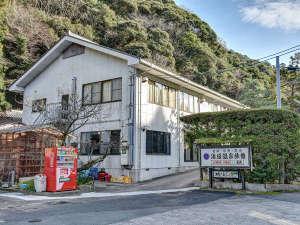 石見銀山 湯迫温泉旅館の画像