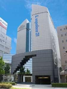 ホテルレオパレス名古屋:写真