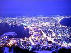 函館山夜景。香港・ナポリとともに「世界三大夜景」のひとつと称されています。
