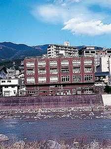 民営国民宿舎 下呂温泉さくらやの画像