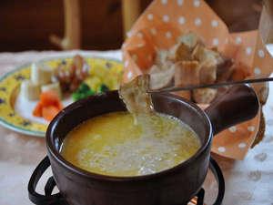 【チーズフォンデュ】グツグツしたチーズをパンや野菜にからませて…