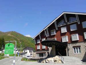 白馬姫川温泉なごみの湯 ホテルアベスト白馬リゾートの画像