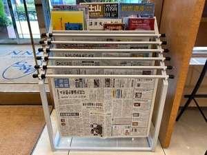 各種新聞・本等取り揃えております