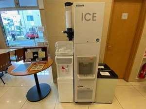 ウォーターサーバー・製氷機ご自由にどうぞ