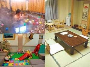 家族風呂、キッズコーナー、和室。小さなお子様連れも安心。