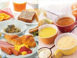 【無料 バイキング朝食】本格的なスープバーを設置。3種のスープからお選びいただけます。