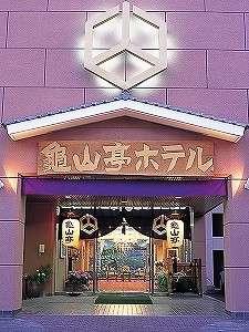 亀山亭ホテル [ 大分県 日田市 ]  日田温泉