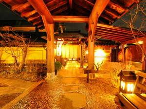 源泉にごり湯の宿 山田屋温泉旅館のイメージ