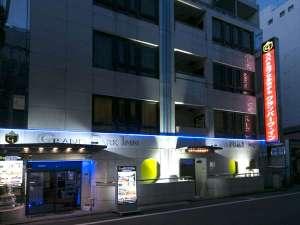 スパ&カプセルホテル グランパーク・イン巣鴨 [ 東京都 豊島区 ]