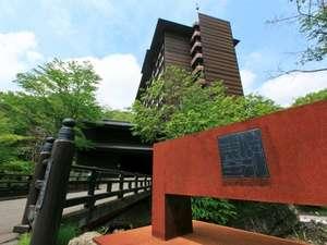 望楼NOGUCHI登別の外観。