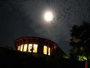 流辿別邸 観山聴月の画像