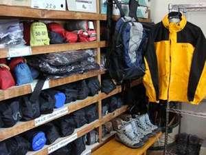 1階 登山用品レンタルコーナー マリングッズのレンタルもございます。