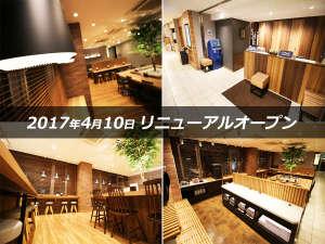 2017年4月*リニューアル完了☆スーパーホテル盛岡