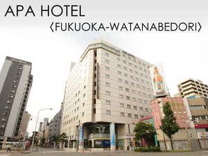 アパホテル<福岡渡辺通>:写真