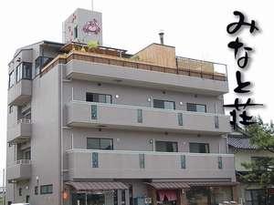 旅館みなと荘 [ 京都府 京丹後市 ]