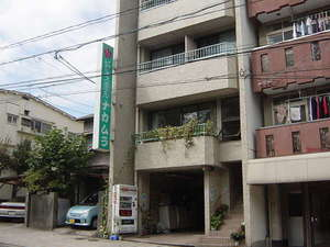 ビジネスホテルナカムラ [ 広島県 呉市 ]