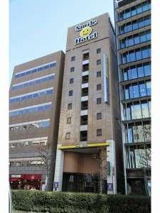 スマイルホテル東京日本橋 外観