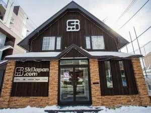 スキージャパントラベル