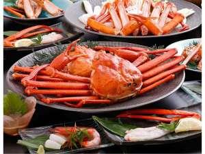 香住蟹1.5匹のフルコース。秋の人気プラン(写真はイメージとなります)