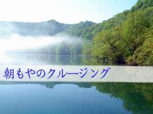 十和田湖レークサイドホテル image