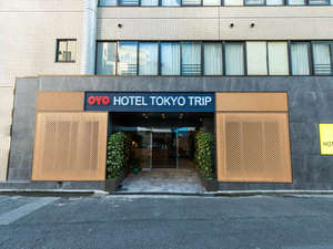 OYO 650 TOKYO TRIP