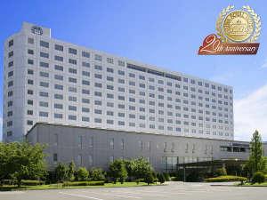 信州松代ロイヤルホテル:写真