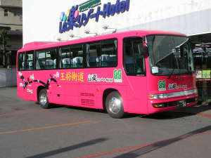 仙台・作並 La楽リゾートホテル グリーングリーン image