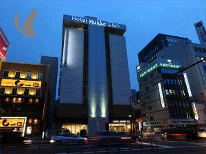 ホテル法華クラブ大分:写真
