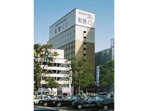 東横イン姫路駅新幹線南口 [ 兵庫県 姫路市 ]