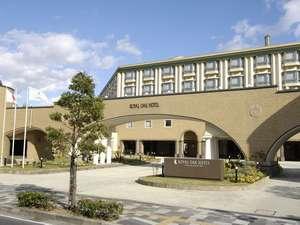 ロイヤルオークホテル スパ&ガーデンズの画像