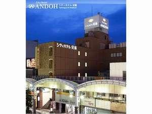 シティホテル安藤の画像