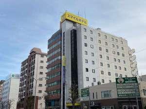 スマイルホテル宇都宮東口(旧:スマイルホテル宇都宮)