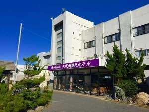 犬吠埼観光ホテル