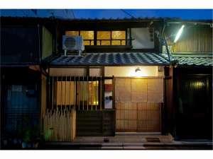 京の片泊まり 有隣しらたけ庵