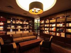 クラブフロア ライブラリー 寛ぎのスペースで読書に浸る時間を・・