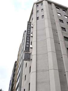 ホテルキヨシ名古屋:写真
