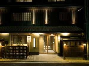 ホテル四季彩京都 [ 京都市 中京区 ]