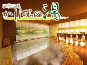 【ひのき風呂】湯量たぷりのお風呂は、ホテルの自慢です。【岩風呂と男女日替わり制】24時まで営業♪
