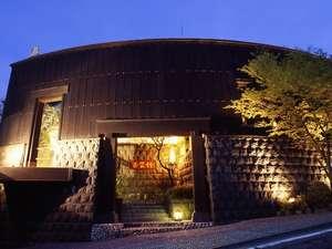伊香保温泉 香雲館のイメージ