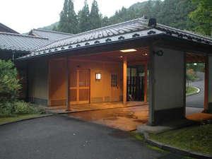 辰巳屋山荘 里の湯
