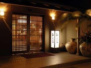 熱海温泉 大月ホテル和風館の画像