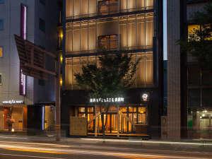 金沢カプセルホテル武蔵町
