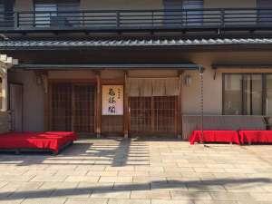 料理旅館 嵐楼閣 [ 京都市 西京区 ]  嵐山温泉