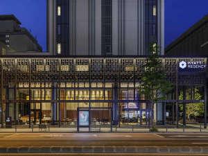 ハイアットリージェンシー横浜(2020年5月開業)