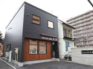 HOUSE HOTEL 友達 [ 札幌市 東区 ]